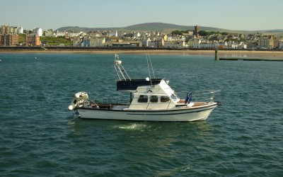 Announcing the arrival of our new research vessel